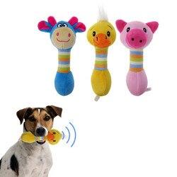 1 pc animal de estimação doy brinquedos para animais de estimação mastigar squeaker som brinquedo para cães gatos jogando interativo porco pato brinquedo para animais de estimação suprimentos