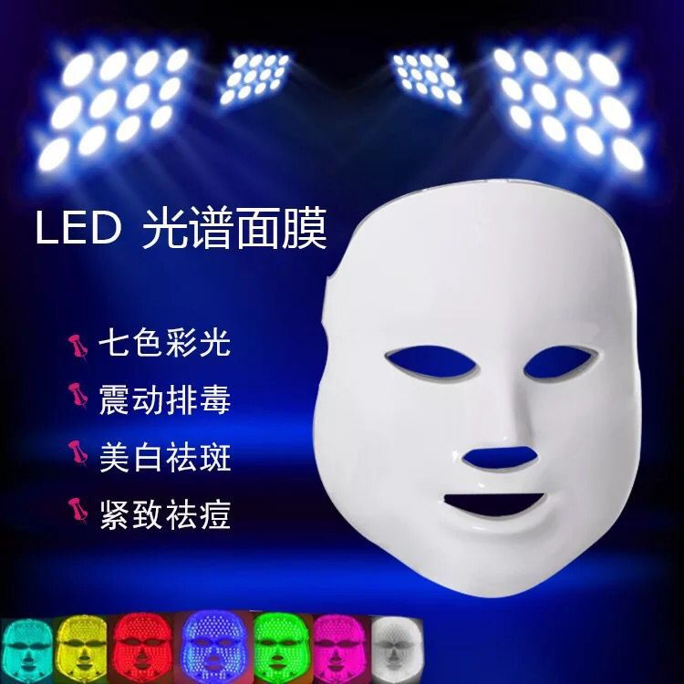 цена Seven color LED beauty whitening mask household beauty instrument light beauty apparatus face beauty mask