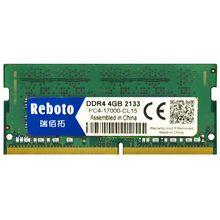Reboto DDR4 4GB  Laptop Memory RAM 2133P  2400P Memoria260-pin SODIMM RAM Stick for Notebook 100% Original 4GB