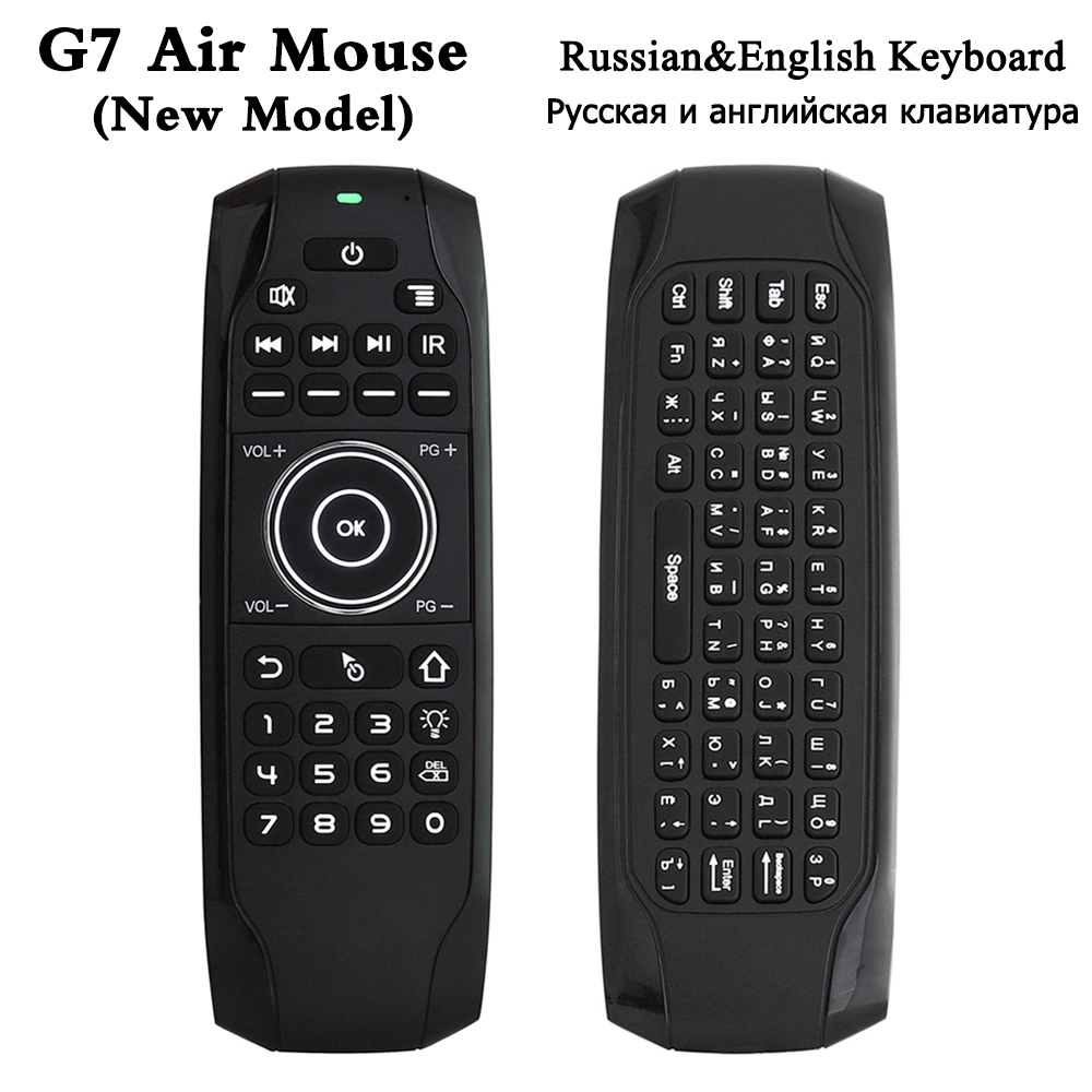 G7 2.4G Backlit Wireless Air Mouse with Keyboard 6-Axis Gyro Smart Remote Control For X96 tx3 mini A95X H96 pro Android TV Box