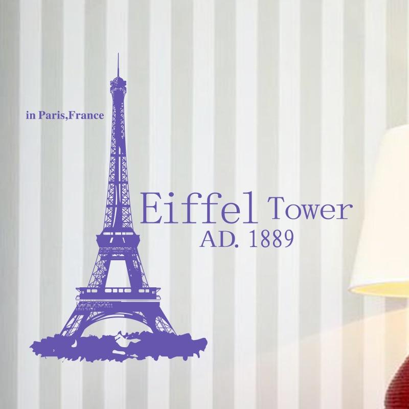 Mākslas dizaina mājas rotājums lēts Romantiskais Parīzes Eifeļa - Mājas dekors - Foto 4