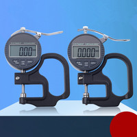 0.001mm Electronic Thickness Gauge 10mm Digital Micrometer Thickness Meter Micrometro Thickness Tester 0 12.7mm 0 25.4mm