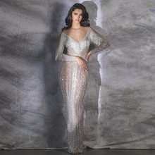 YQLNNE Robe De Soiree Nude Evening Dress Mermaid Evening