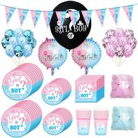 Flamingo Real Party Decoration 2019 New Gender Reveal Baby Shower Party Tableware Balloon Boy Or Girl Holiday Decoration Set