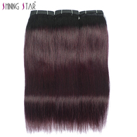 Shining Star Pre Colored Grape Purple Human Hair Weave Bundles Dark Burgundy Red Brazilian Straight Hair Bundles 26 Inch Nonremy