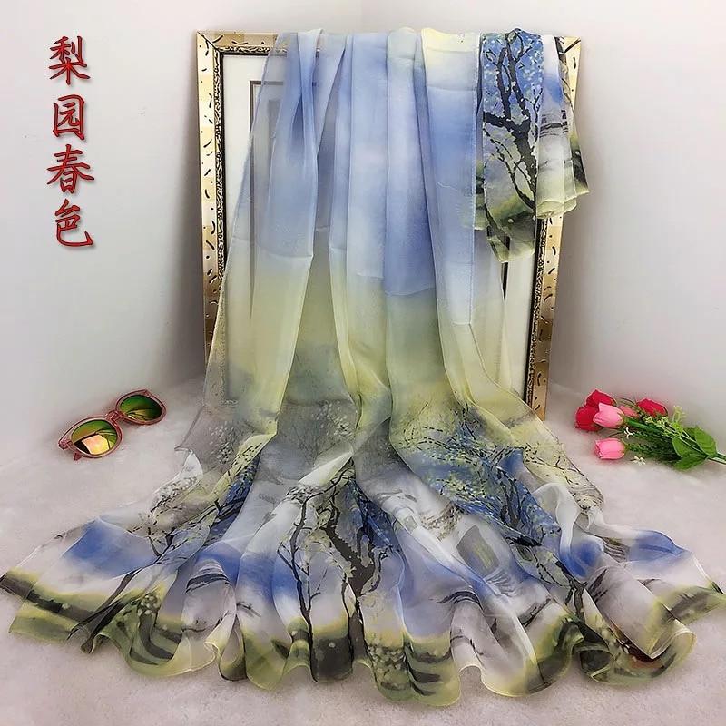 Оверсайз солнцезащитное Парео Пляжная шаль Летний шифоновый шелковый шарф с цветочным принтом женские шарфы Бандана женский платок женское тёплое кашне|Женские шарфы|   | АлиЭкспресс