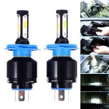 цена на 2Pcs/Set H4 LED Headlight 8000LM Super Bright 72W 3 socket Low Beam Car Headlamp Light Bulb Auto Light-emitting Diode Lamp