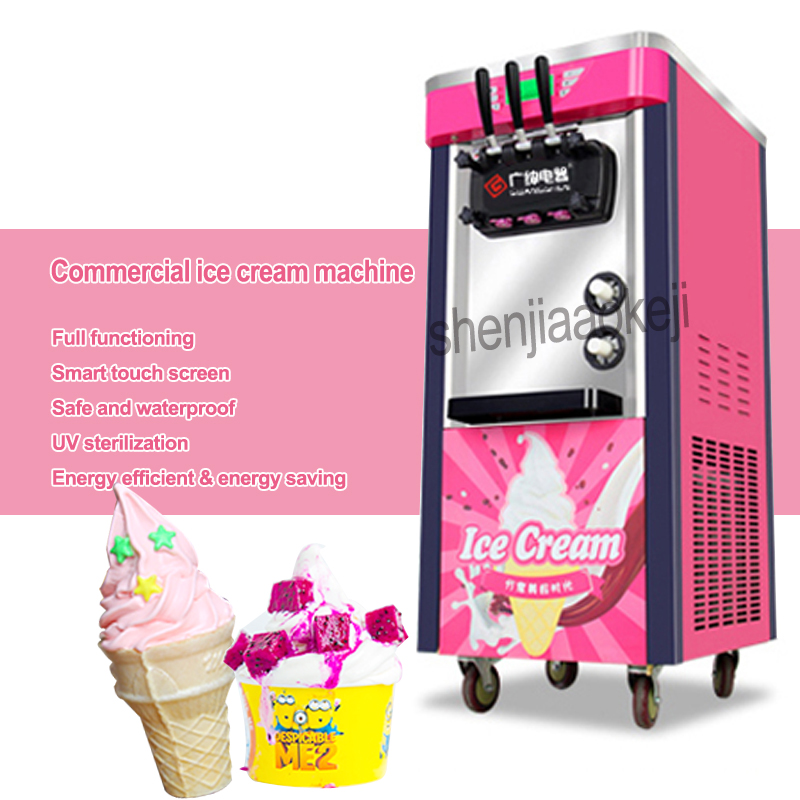 Three-color Commercial Desktop Soft Ice Cream Machine 220V/100vvertical Make Ice Cream Intelligent Sweetener Ice Cream Maker 1pc