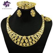 Индийские ювелирные изделия Дубай золотые Ювелирные наборы для