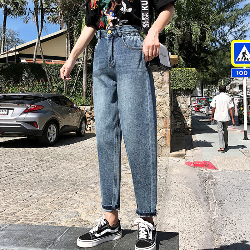 Jeans Woman Retro Loose High Waist Harem Womens Ankle-length Jean Korean Style All-match Simple Student Casual Daily Zipper Fly