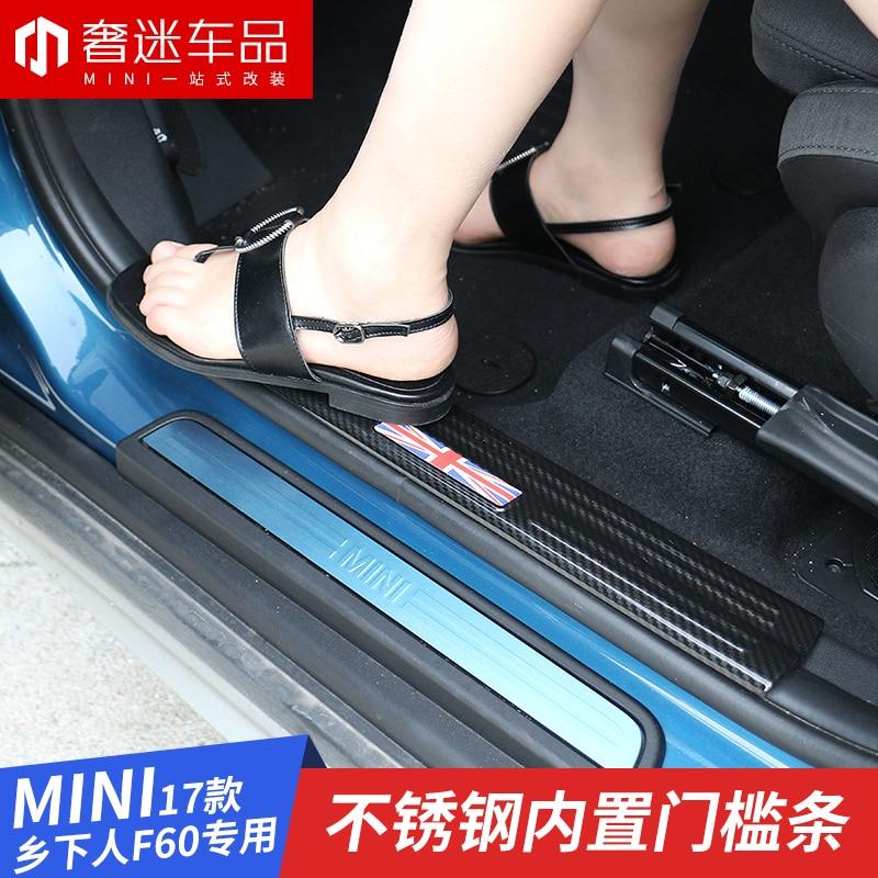 1set=4pcs carbon fiber Inside the car Threshold bar Car pedal modification car stickers for BMW MINI 17 year F60 coutryman
