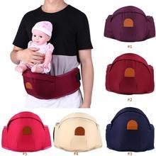 Baby Carrier talia stołek Walker regulowany niemowlę Toddler przedni bagażnik plecak trzymać dzieci proca Hold Hot hip siedzenia pasa tanie tanio Backpacks Carriers 20kg Na wolnym Poliester bawełna Front Carry 2 years Up 3-24 months Stałe 100 zupełnie nowe