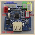 MP3-5701 USB decode board SD power amplifier accessories mobile outdoor subwoofer speakers super hot