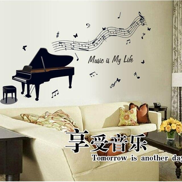 Musica per pianoforte Adesivi Murali Music Is My Life Theme ...