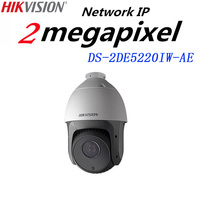 Hikvision English Version DS 2DE5220IW AE 2MP 20X Network IR PTZ Dome Camera