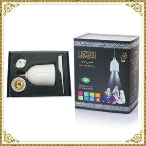 Image 5 - Kuran ı kerim LED ışık ampul kablosuz Bluetooth hoparlör uzaktan kumanda kısılabilir E27 müslüman kuran Reciter FM radyo TF MP3 müzik lamba ampulü