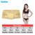 1 Pcs Respirável Suporte Traseiro Cinto de Suporte Lombar cartilageTreatment de Hérnia de Disco Lombar Tensão Muscular Madeira C623