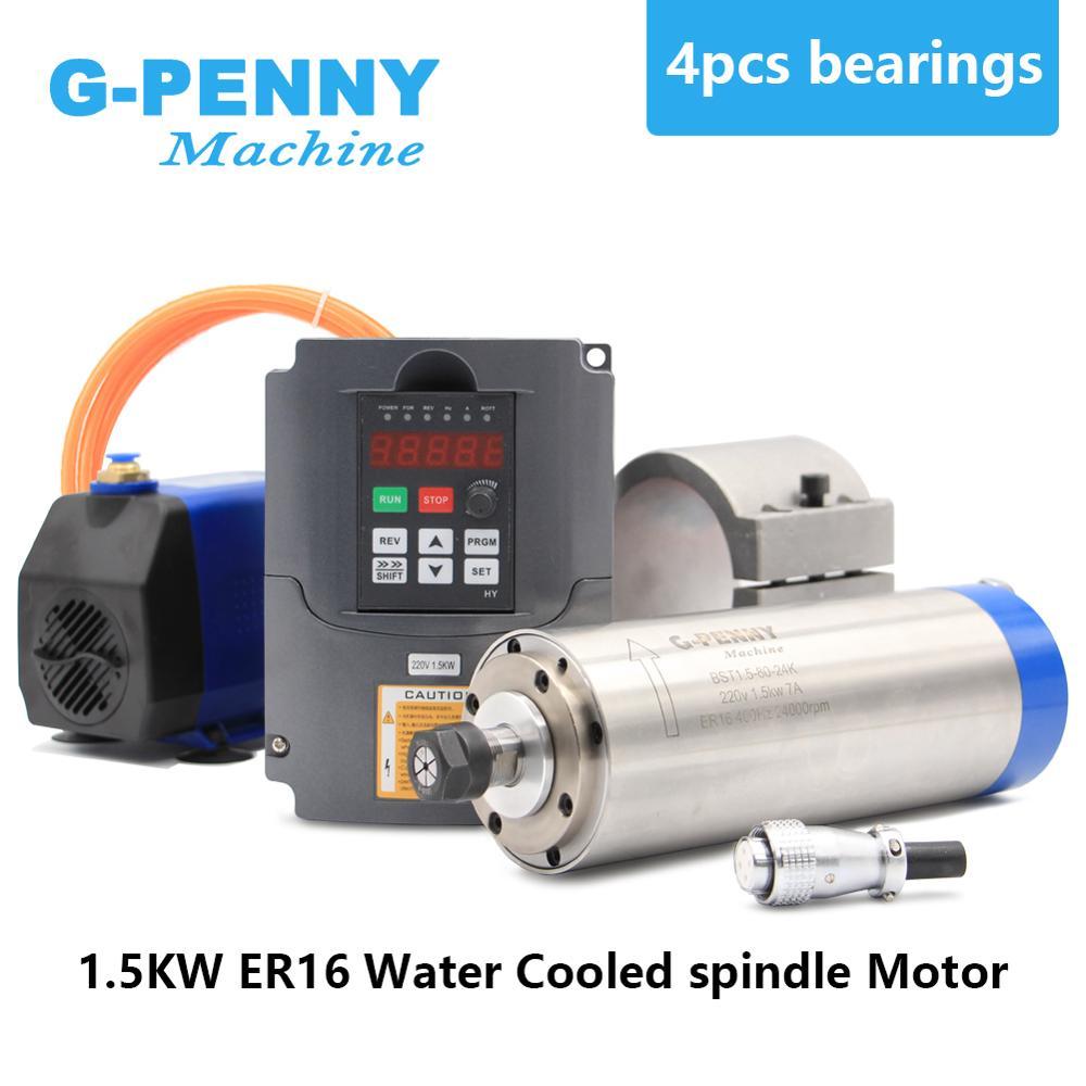 Refrigerado a água do eixo motor ER16 1.5KW 4 rolamentos 80x220 milímetros & 1.5kw VFD/Inversor & 80mm suporte do eixo & 75w bomba de água