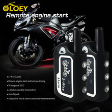 Universal Two Way Anti-theft Alarm Security System For Motorcycle Moto Scooter 2 Way Alarm Theft Protection Remote Engine Start
