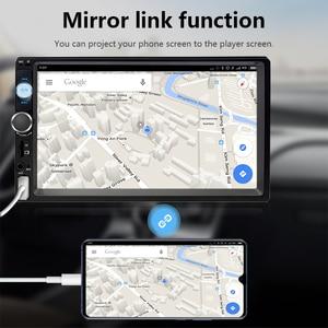 "Image 5 - Jansite 7 ""מלא HD 1080P רכב רדיו MP5 נגן DVD עם 8LED אור אחורי מצלמה מסך מגע Bluetooth מראה קישור 2 דין רכב סטריאו"
