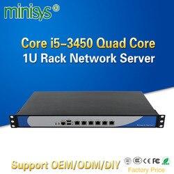 Minisys Ivy Bridge i5 3450 Quad Core 1U de montaje en rack de servidor de red con 6 Intel Lan PC Barebone Firewall Router PfSense AES-NI