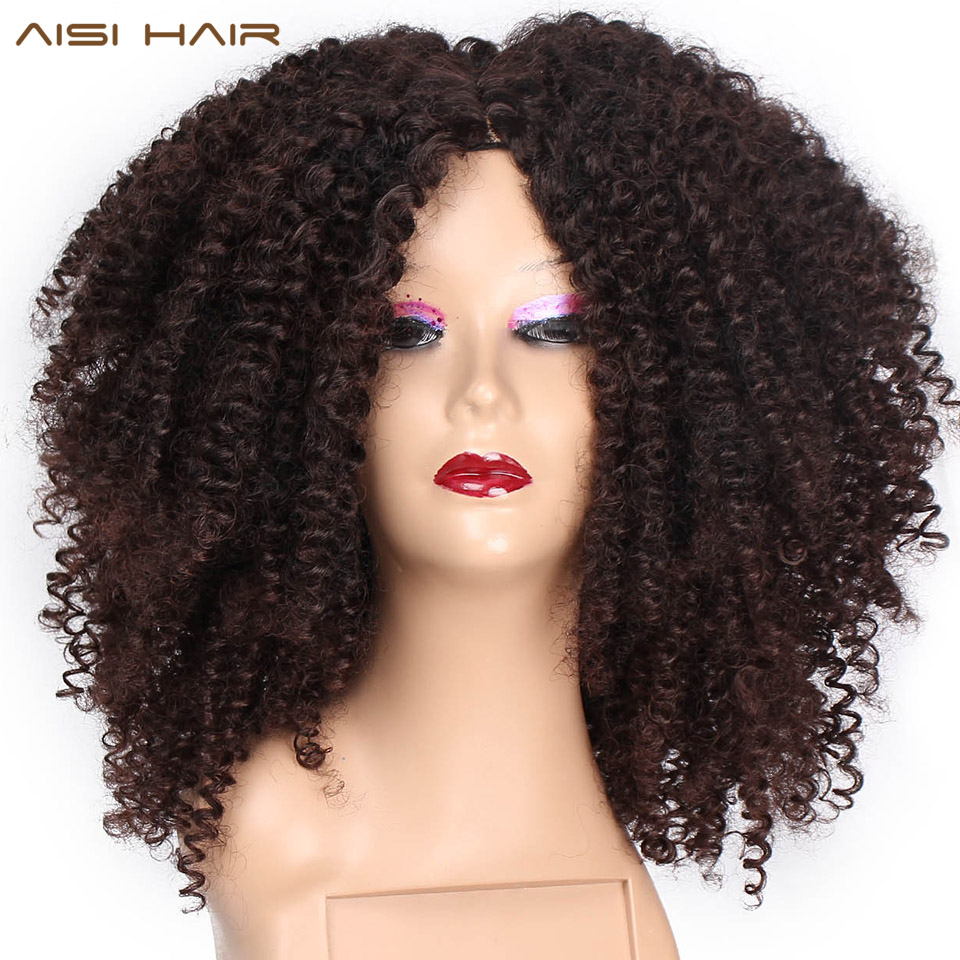 14 Inches Short Afro Wig Brown Synthetic  Kinky Curly Wigs For Women 10 Colors Ombre Fluffy  African American Natural Black Hair