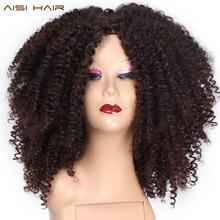 Peluca de pelo corto Afro de 14 pulgadas para mujer, pelo negro Natural Africano Americano, marrón, rizado, 10 colores