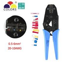 色クリンパツール圧着プライヤープロフェッショナル絶縁電線端子コネクタラチェットため22 10AWG LY 03C/HS 30J