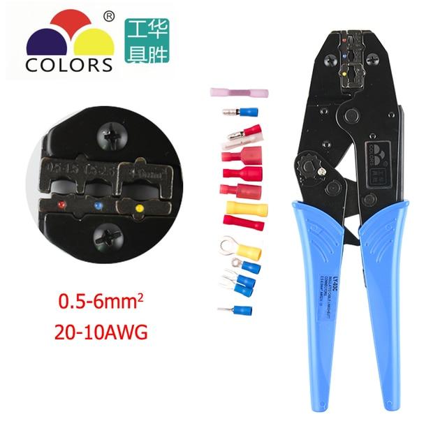 Alicates de crimpado de colores, conectores de terminales de cable aislados profesionales, herramienta de crimpado de trinquete para 22 10AWG LY 03C/HS 30J
