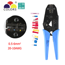 Colors Crimping Pliers Professional Insulated Wire Terminals Connectors Ratcheting Crimper Tool for 22 10AWG LY 03C/HS 30J