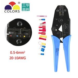 Image 1 - Renkler sıkma pense profesyonel yalıtımlı tel terminal konnektörleri kilitleme Crimper aracı 22 10AWG LY 03C/HS 30J