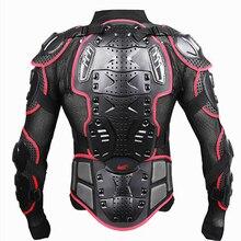 UPBIKE รถจักรยานยนต์เสื้อเกราะป้องกัน Motocross เสื้อผ้า Protector รถจักรยานยนต์ MOTO มอเตอร์จักรยานกระดูกสันหลัง Protector เกียร์