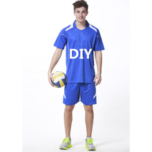 Solid Color Volleyball Set