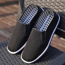 цена на USHINE Top Quality Black Cotton Bruce Lee Vintage Chinese Kung Fu Shoes Wing Chun Tai Chi Martial Arts Pure Cotton Shoes Slipper