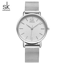 SK Business Silver Mesh Band Women Watch Waterproof Ladies Quartz Wristwatches Simple Wave Dial Design relogio feminino 2016