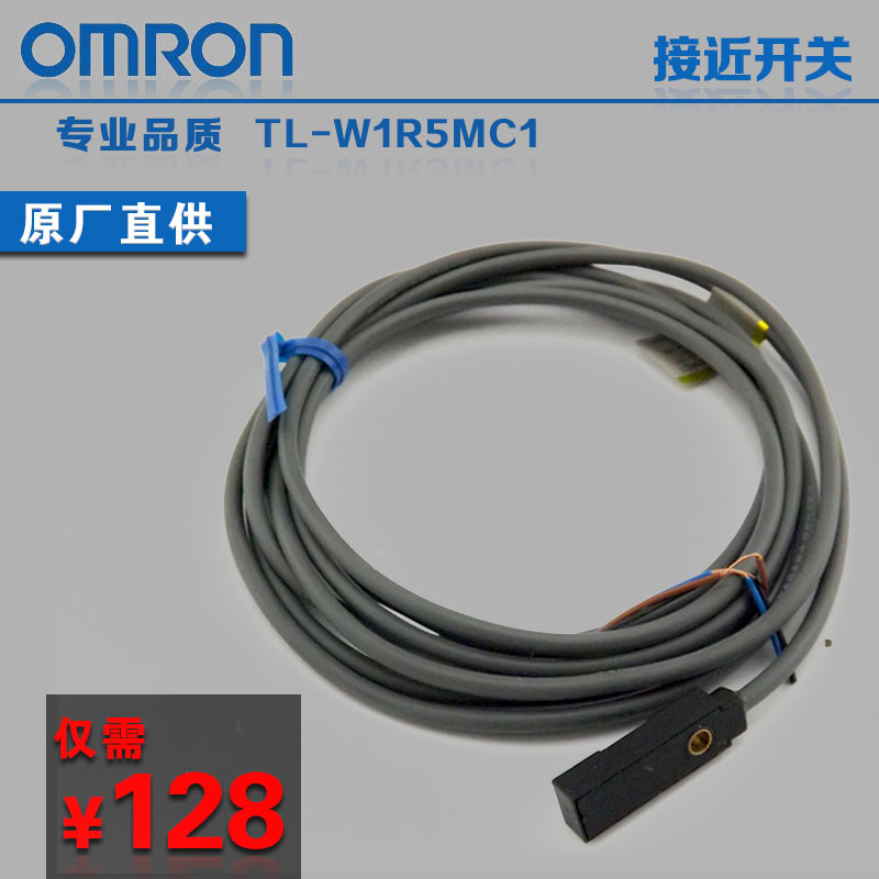 Brand new high quality Japanese * proximity switch - Flat metal induced TL - W1R5MC1 new original ifs204 door proximity switch high quality