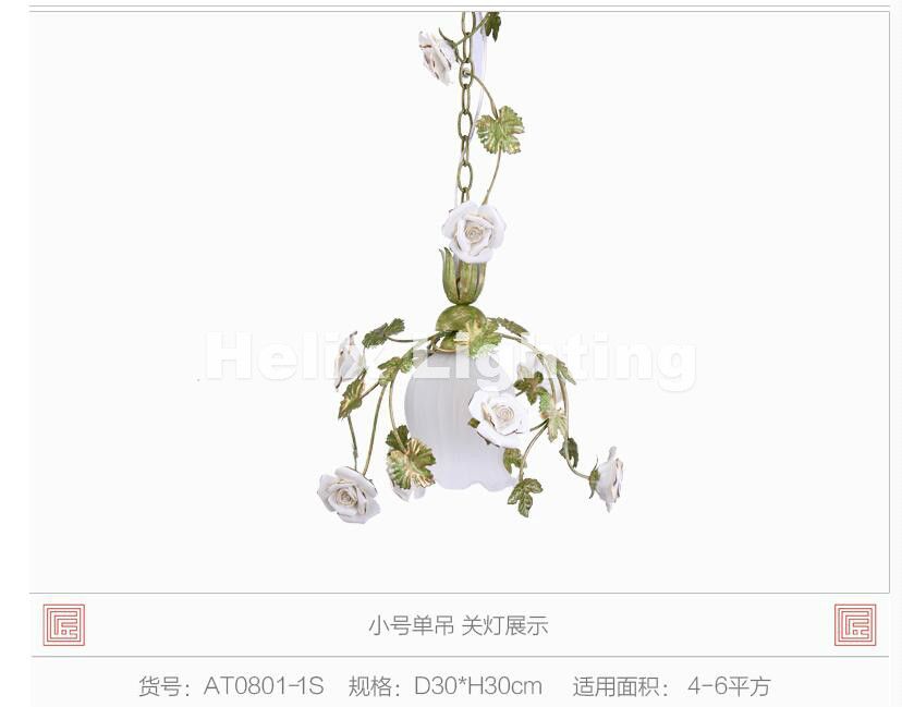 Nordic Newly Modern LED Floral Pedant Lights Rose Flowers Color Lampshade Chandeliers LE ...