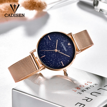 Senhoras relógio 2019 cadisen nova moda casual relógio de quartzo céu estrelado aço inoxidável relógio de pulso simples designer feminino