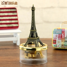 Classical effiel tower music box new year Christmas wedding birthday gift home decoration free shipping