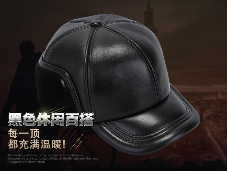 Leather hat sheep skin cap (4)