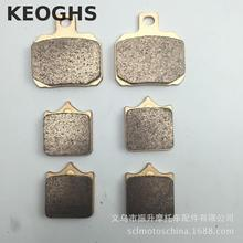 Discount! KEOGHS High Quality Copper Base Metal Sintering Motorcycle Brake Pads For Bj600 Gs/bn600 Front And Rear Brake Calipers Use