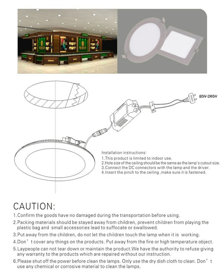 ceiling-panel-installation