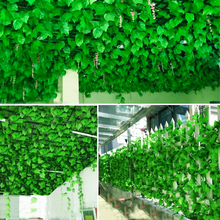 Luyue 2.2m Artificial Grape Leaves outdoor garden decoration Simulation scindapsus leaf Fake Flower green plant vines courtyard