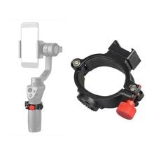 ل DJI OSMO المحمول 2 Gimbal ل oomo تمديد حلقة محول كليب مع الساخن الباردة الحذاء روزيت والعتاد الهاتف LED الفيديو الضوئي جبل