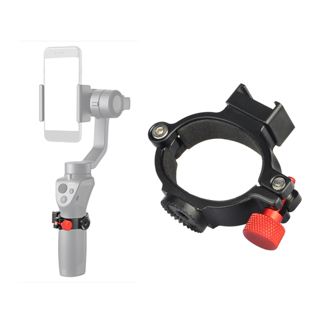 For DJI OSMO Mobile 2 Gimbal For OSMO Extension Ring Adapter Clip with Hot Cold Shoe Rosette Gear Phone LED Video Light Mount