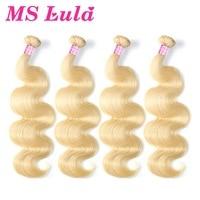 MS Лула блондинка пучки бразильской волне тела плетение волос 4 шт./лот блондинка человеческих волос 613 цвет волос Remy Бесплатная доставка