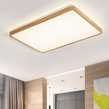 Modern Ceiling lamp ultra-thin led solid wood lamps bedroom LED simple modern living room rectangular ceiling