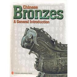 Chinese Bronzen EEN Algemene Inleiding Taal Engels Papieren Boek Houden op Levenslang leren zolang u live-173