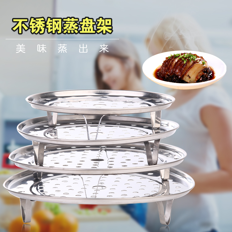 The Kitchen Stainless Steel Steam Tray  Tall With A Steaming Rack  Steamed  Steaming Tray  Steamer  Shelves