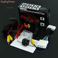 BigBigRoad Car Intelligent Track Rear View Backup Reversing Parking Camera For Mazda CX5 CX 5 CX